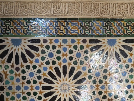 Mosaic and wall moldings in Nasrid Palace, Alhambra Granada