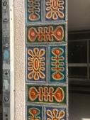 Tiles in Caldas Da Rainha